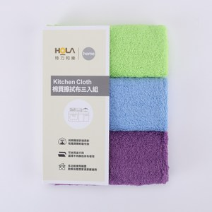 HOLA home 棉質擦拭布3入組
