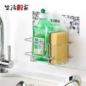【生活采家】樂貼系列台灣製304不鏽鋼廚房用洗碗精架(#27201)