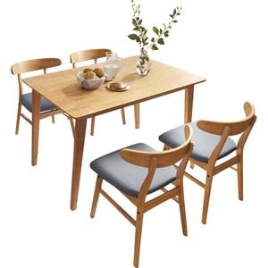 林氏木業現代簡約原木色1.2M餐桌 LS003+餐椅 LS003 (一桌四椅)