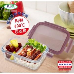 RL長方形耐熱分隔保鮮盒 R-2700-1