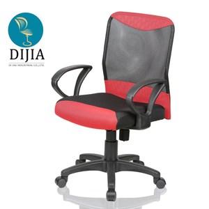【DIJIA】亞利斯透氣低背電腦椅/辦公椅(紅)紅