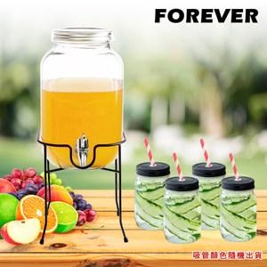 【日本FOREVER】夏天必備派對玻璃果汁飲料桶(含桶架)4L贈寬口梅
