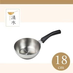 清水316不鏽鋼多功能鍋18cm