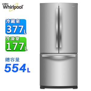 惠而浦 554L法式三門不鏽鋼冰箱 WRF560SMYM ~含拆箱定位