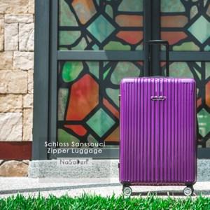 NaSaDen 22吋超輕行李箱-無憂系列-4色可選馬奎特紫