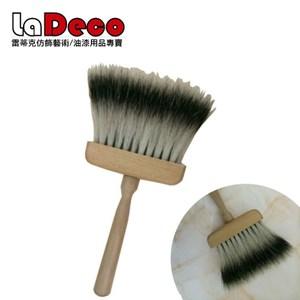【La Deco 藝術油漆工具】專業牆面塗料 仿飾藝術兔毛柔化刷250x100x30mm