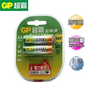 GP超霸鎳氫充電池3號4入-2700mAh