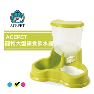 【ACEPET】寵物大型餵食飲水器682-綠(L403A03)