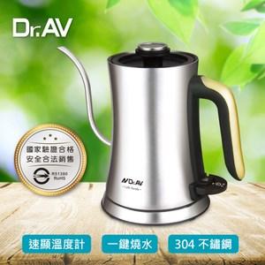 【Dr.AV 聖岡科技】咖啡專用細嘴快煮壺DK-02BG(快煮壺 熱水