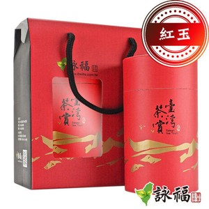 詠福 精選魚池日月潭紅茶(台茶18號紅玉A級*50g+阿薩姆