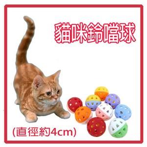 貓咪鈴噹球*10顆組 (I302A01-1)