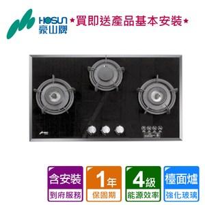 豪山_歐化檯面玻璃爐_黑/白SB-3200(含安裝)液化-白玻璃