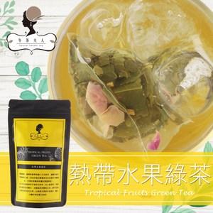 午茶夫人 熱帶水果綠茶 3g*8入