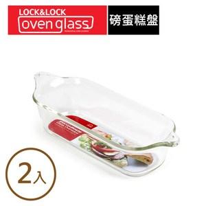 樂扣樂扣耐熱玻璃調理盤/磅蛋糕盤 2入