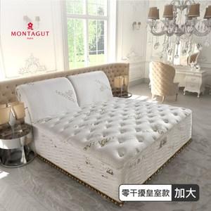 MONTAGUT-2050型乳膠獨立筒床墊雙人加大6尺