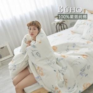 BUHO《馥蕾法夢》天然嚴選純棉雙人加大四件式床包被套組