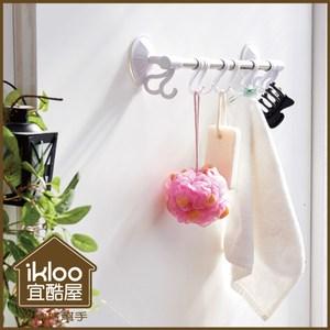 【ikloo】Taco無痕吸盤系列-不鏽鋼多功能單桿掛勾架