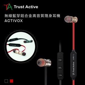 Trust Active無線藍芽鋁合金高音質隨身耳機-黑色