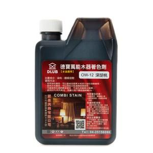 水油通用木器著色劑 深胡桃色 400ml