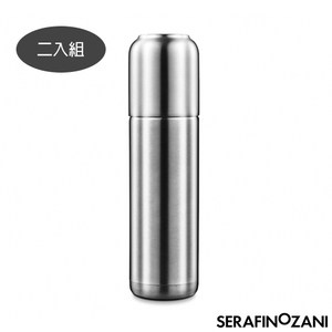 【SERAFINO ZANI尚尼】義大利不鏽鋼保溫瓶500ML二入組