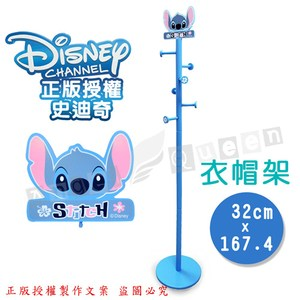 Disney迪士尼 史迪奇 台灣製DIY木質衣帽架 創意掛衣架(正版授權)