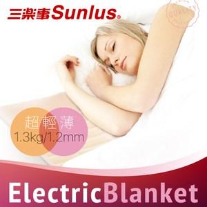[特價]【Sunlus】三樂事輕薄雙人電熱毯 ~露營推薦!SP2702OR