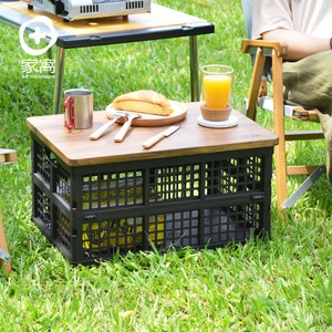 【+O家窩】 杉崎野餐露營實木摺疊收納桌(1籃1板)-附提袋黑