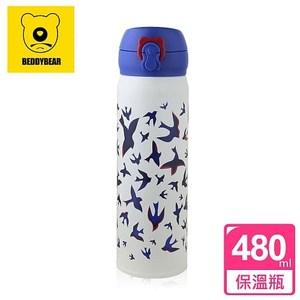 【韓國 BEDDY BEAR】翱翔飛燕彈蓋款保溫保冷瓶480ML-藍色