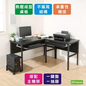 《DFhouse》頂楓大L型工作桌+1抽屜+1鍵盤+主機架-黑橡木色黑橡木色