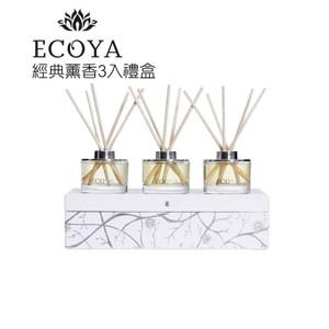 Ecoya 禮盒-ECOYA迷你薰香禮盒3入