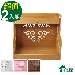 【佶之屋】5mmPVC木塑二層廚房落地收納/置物架(2入組)淺木紋+深木紋