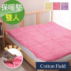 棉花田【暖心】超細纖維暖腳雙人加大保暖墊-3色可選加大-粉紫