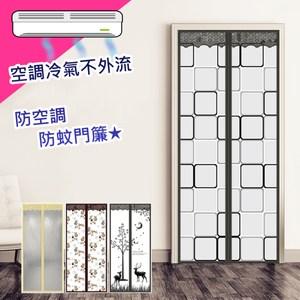 【三房兩廳】冷氣空調魔術貼防蚊門簾-90x210cm(方格)