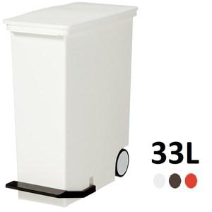 【日本Like it】直立式分類垃圾桶 33L -白色
