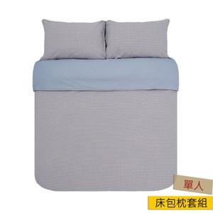 HOLA 爾森色織床包枕套組雙人