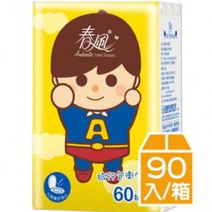 春風旅行包衛生紙-小超人(60抽X3包X30串/箱)