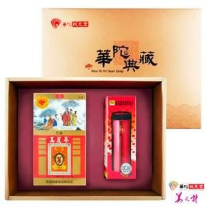 【華陀扶元堂】高麗蔘茶禮盒1盒(高麗蔘茶包+鍋寶保溫杯)