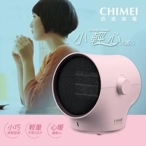 CHIMEI奇美 枝椏陶瓷電暖器-櫻花粉 HT-CRACP1