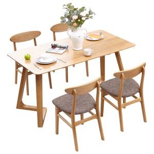原木日式塬上白橡木實木1.3M V腳餐桌w0402