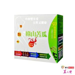 華陀扶元堂 綠山苦瓜高酵順暢膠囊1盒(60粒/盒)
