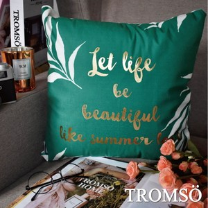 TROMSO風尚北歐抱枕/綠葉金采