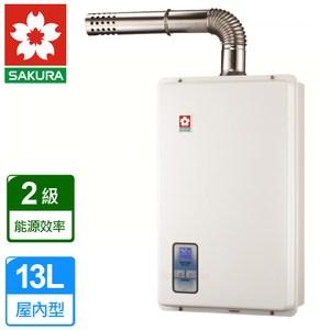 【櫻花牌】數位恆溫強制排氣熱水器13L(SH-1333)-天然瓦斯