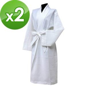 【花季】純品良織-高質感簡約時尚華菱格浴袍*2件組