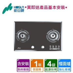 豪山_歐化檯面玻璃爐_黑/白SB-2109 (含安裝)天然氣-黑玻璃