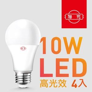 【旭光】10W高光效LED白光球燈泡(4入組)