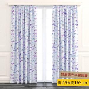 HOLA 彩蝶印花雙層遮光半腰窗簾 270x165cm 白