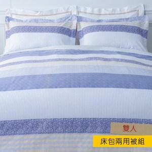HOLA 賽諾斯純棉床包兩用被組 雙人