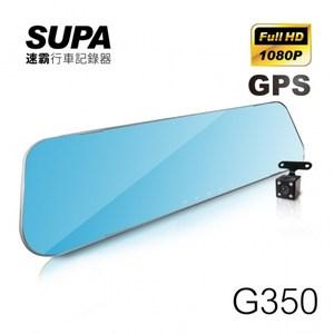 【速霸】G350 GPS測速預警 前後雙鏡頭 後視鏡型行車記錄器