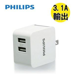 飛利浦 雙USB 3.1A壁充-白