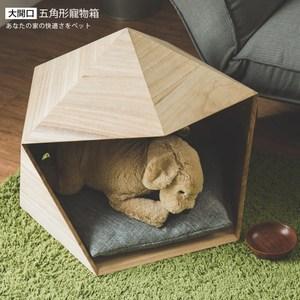 無印風五角形寵物箱(大)含墊子 R0137原木